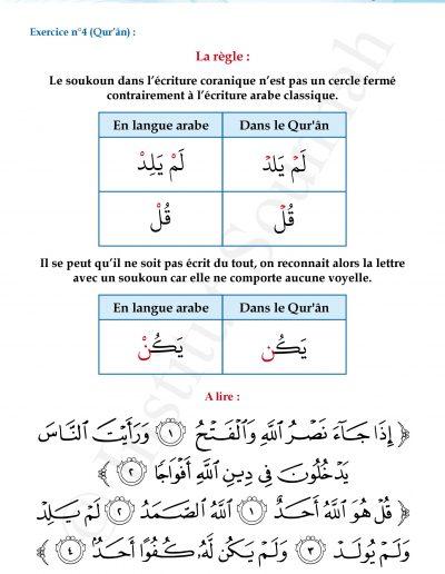 Niveau1-filigrane-page-168